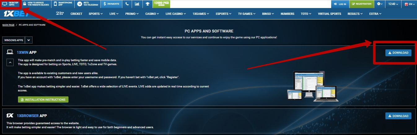 1xBet version for PC