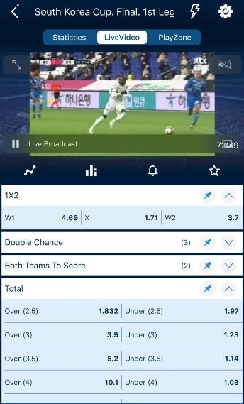 1xBet via Mobile Apps